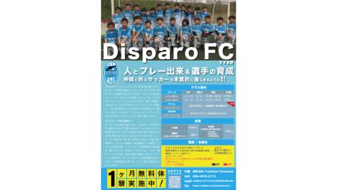 leaflet | DisparoFC