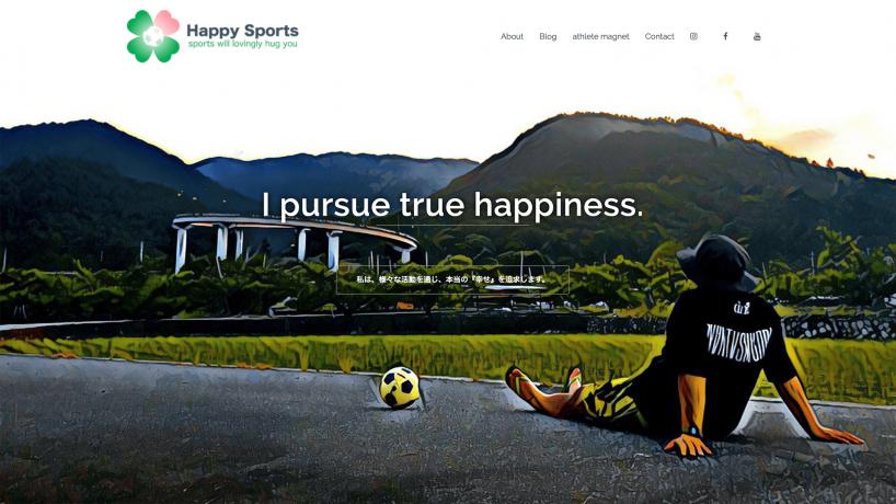 ホームページ   Happy Sports
