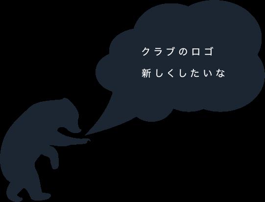 oso-logo-contact01