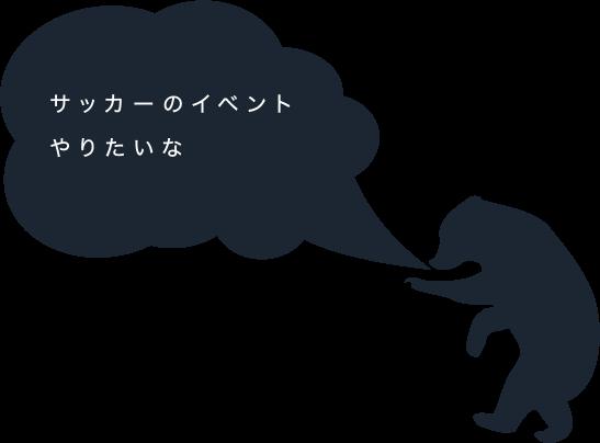 oso-logo-contact02