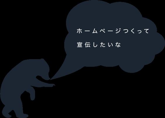 oso-logo-contact03