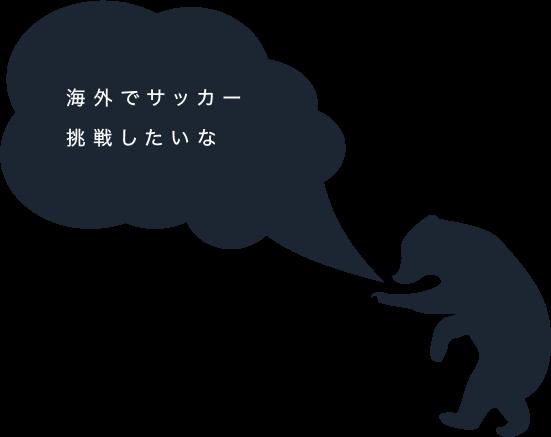 oso-logo-contact04