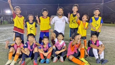 Report | FC MAT SPECIAL CLINIC 2020