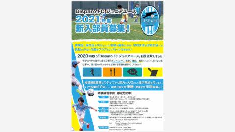 leaflet | Disparo FC