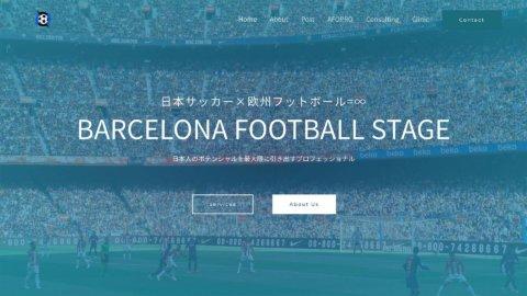 web site | Barcelona Football Stage