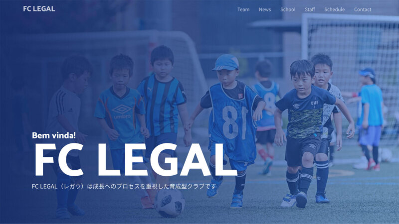 web site | FC LEGAL