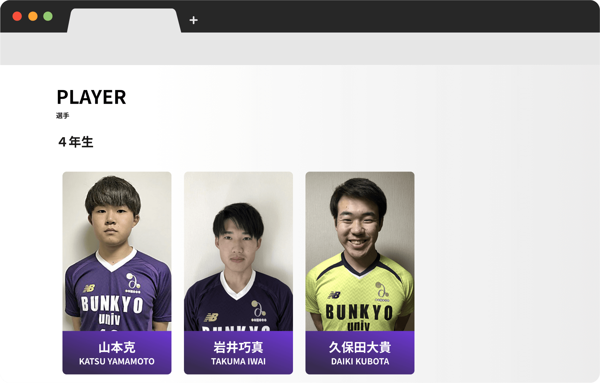 bunkyo-university-pc-003