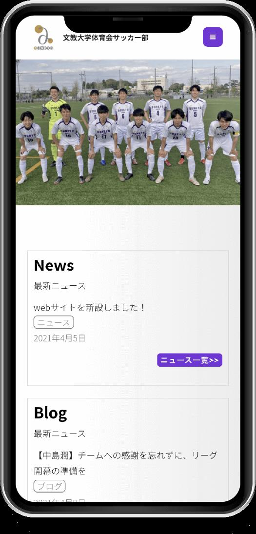 bunkyo-university-sp-001