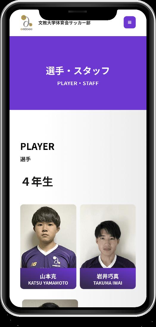 bunkyo-university-sp-003