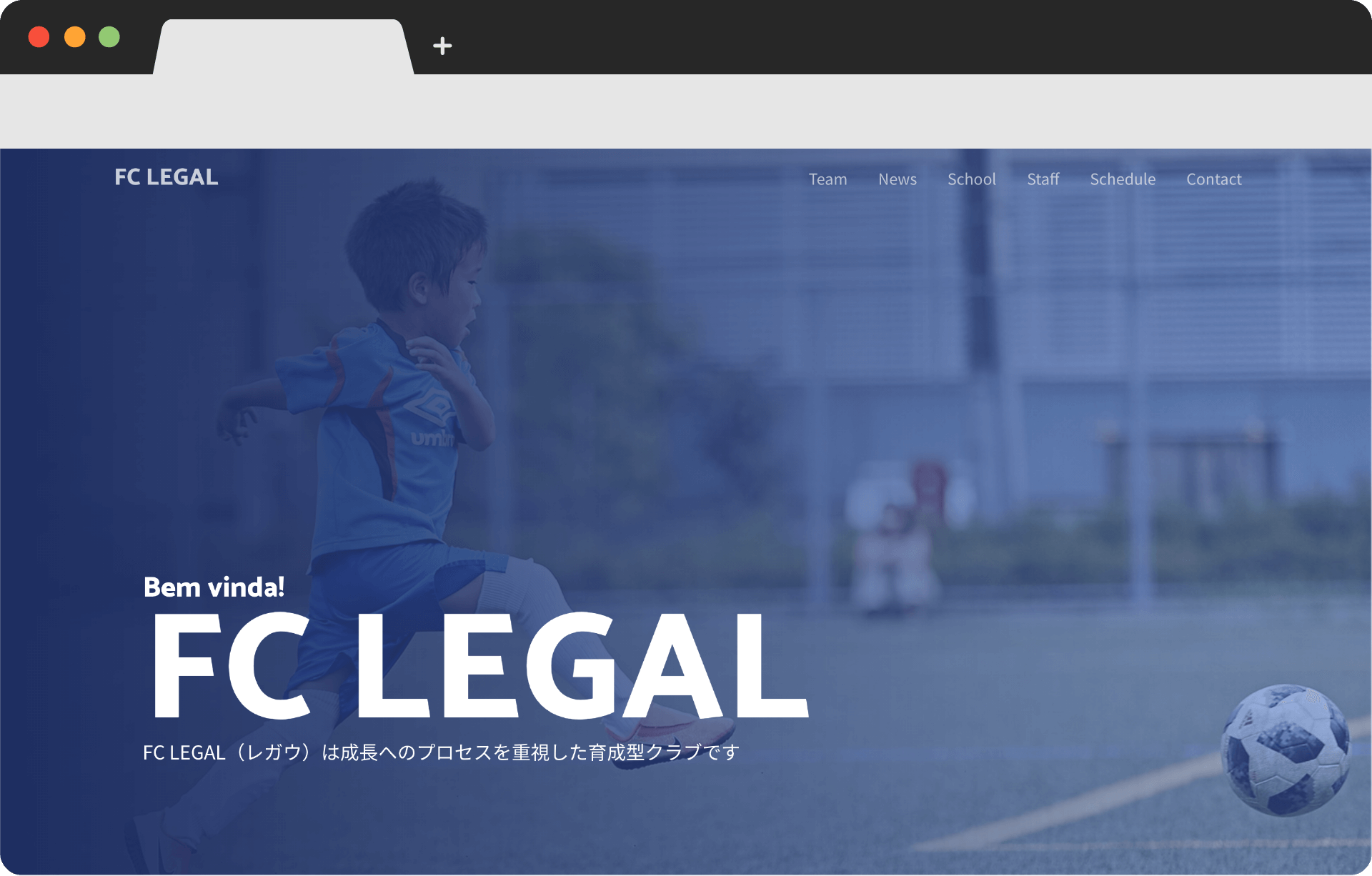 fclegal-pc-001