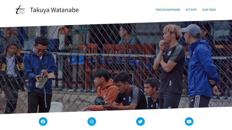 web site   Takuya Watanabe