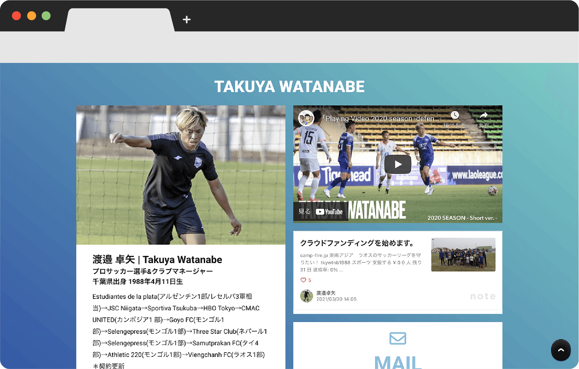 takuyawatanabe-pc-002