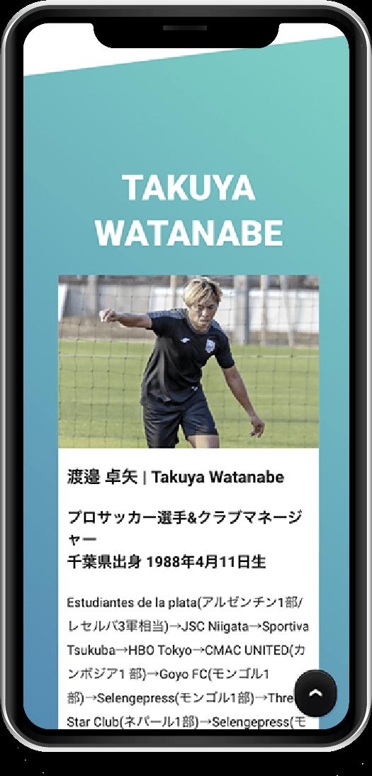 takuyawatanabe-sp-002