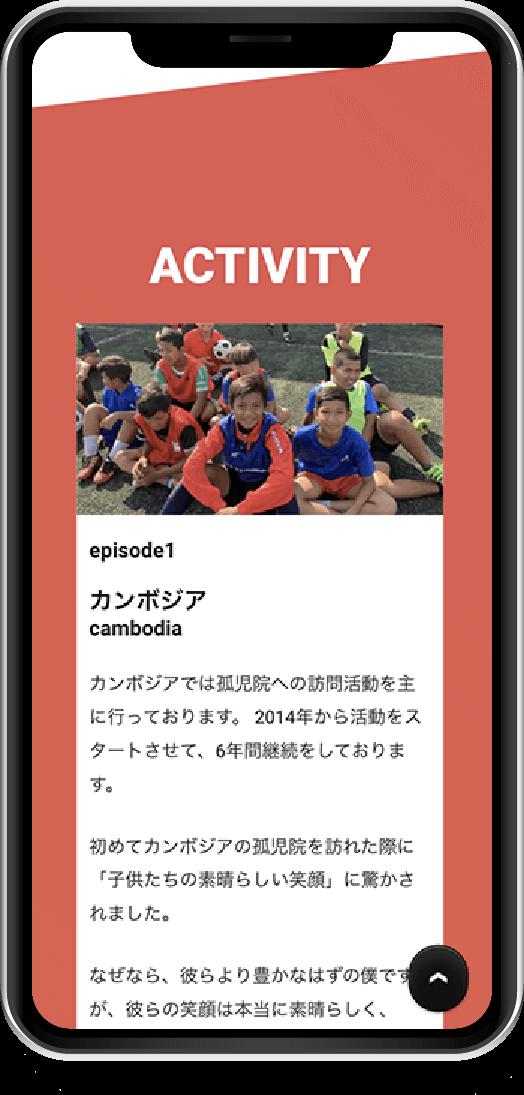 takuyawatanabe-sp-003