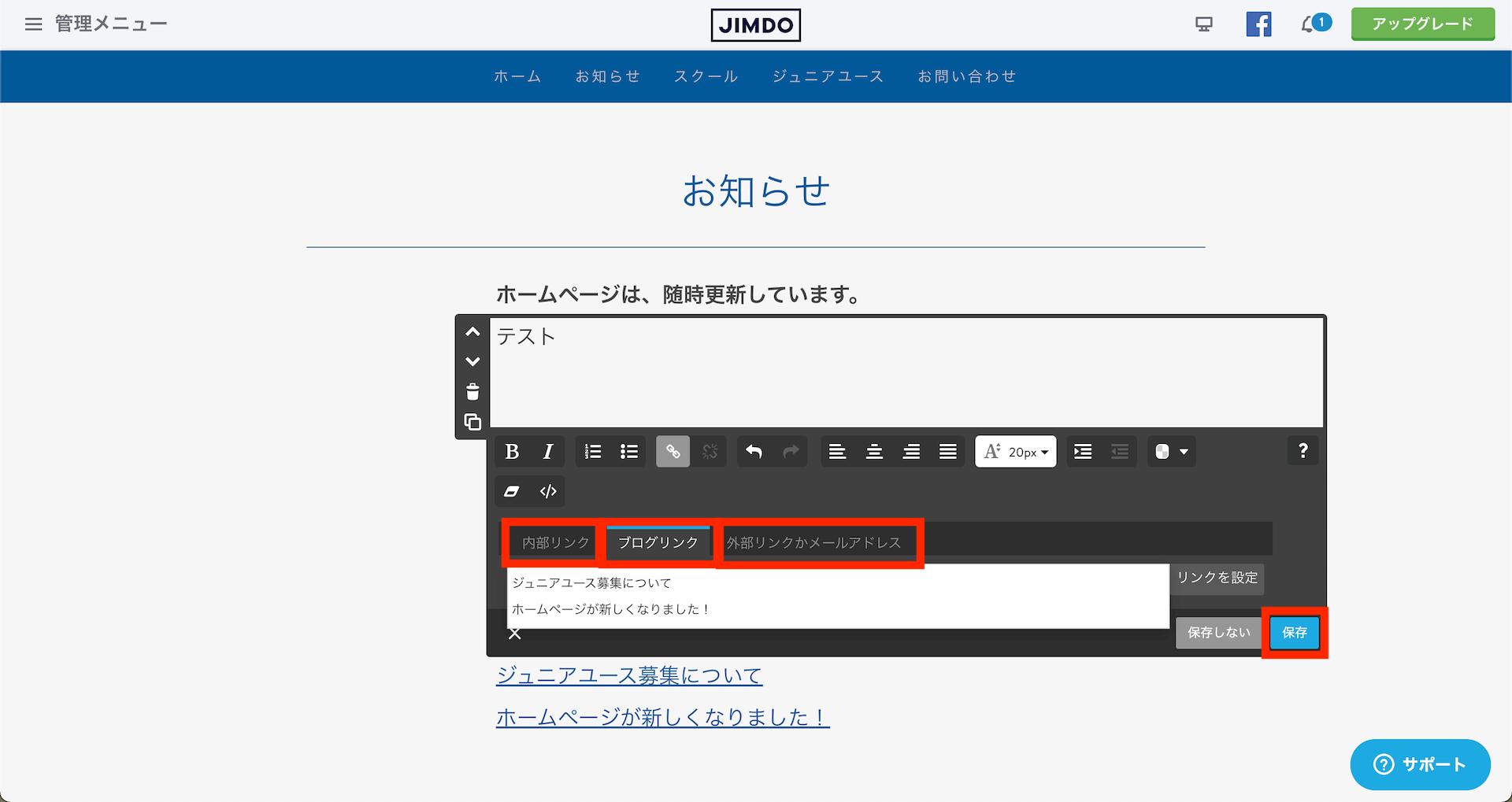 add-link