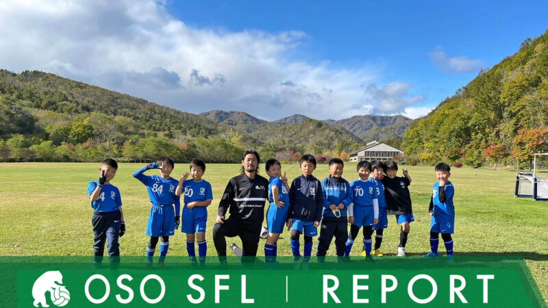 Report    OSO SFL北斗・函館プライベートクリニック